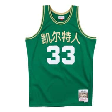 06246f8bd CNY Swingman Jersey Boston Celtics 1985-86 Larry Bird