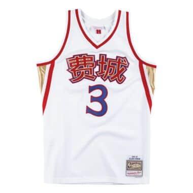 CNY Swingman Jersey Philadelphia 76ers 1996-97 Allen Iverson ce9efb95d